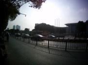 Fudan Children's Hospital
