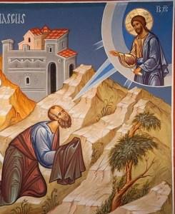 st-john-chrysostom-christ