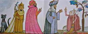 The Three Kings – Willy Or Won't He