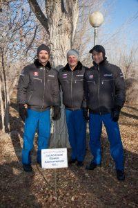 Gagarin tree