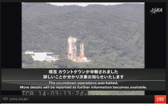 "capture d'écran du direct sur ""JAXA Ustream"""