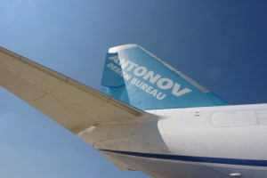 Antonov Airline