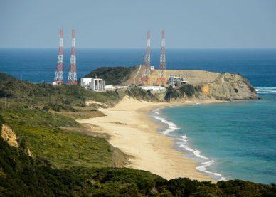le centre spatial de  Tanegashima au Japon (source NASA/JAXA)