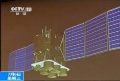 Shijian 11 (source CCTV)