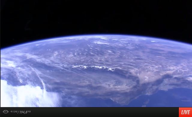 Capture d'écran de la retransmission en direct des caméras HDEV