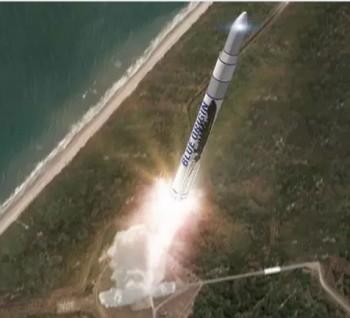 Vue d'artiste du nouveau lanceur orbital de Blue Origin présenté lors de l'inauguration de son pas de tir à Cap Canaveral (via Nasaspaceflight)