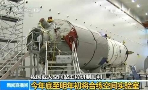 Le laboratoire spatial Tiangong 2 en cours de fabrication (via Space.com)