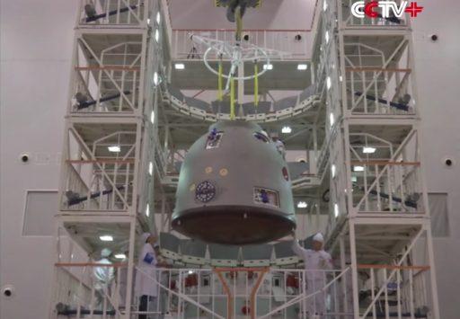 Le module de rentrée de Shenzhou-11 (Photo: CCTV)