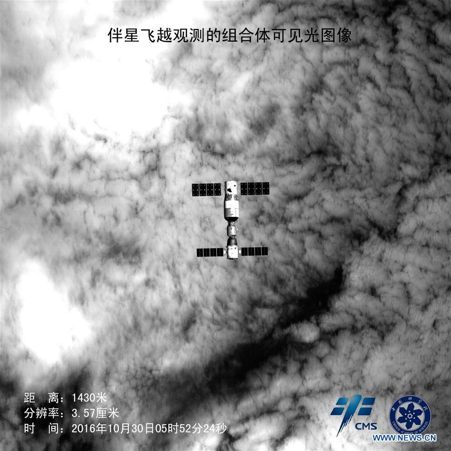 tiangong_2-banxing_2-2