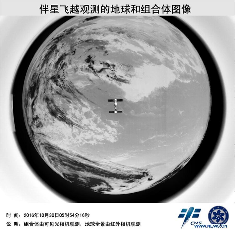 tiangong_2-banxing_2-3