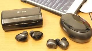 Bluetoothイヤホンたち