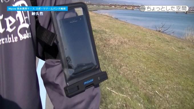 Mpow 防水携帯ケース スポーツアームバンド両用 MPPA036AB