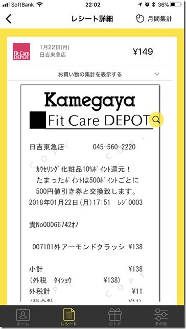 IMG_6315