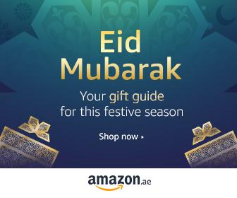 Amazon.ae Eid Offers - Eid Gifts