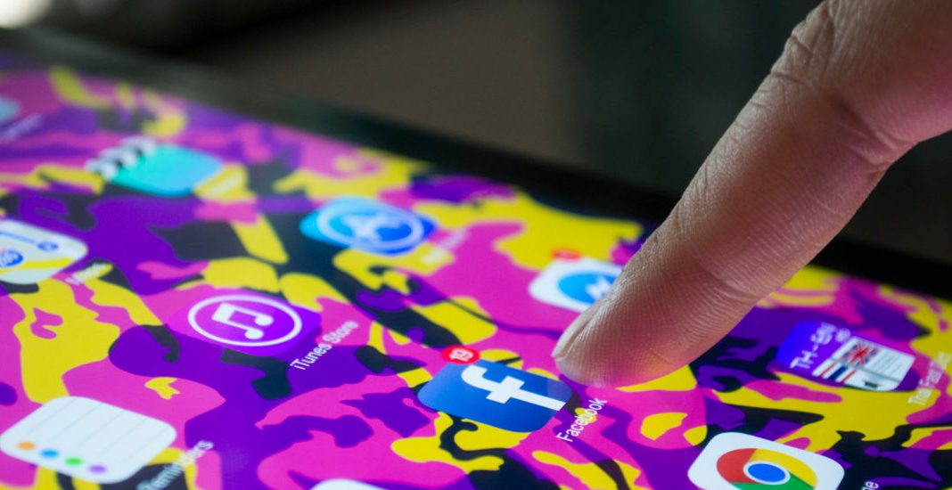 Every Facebook User Must Know These Things - ReviewEstate