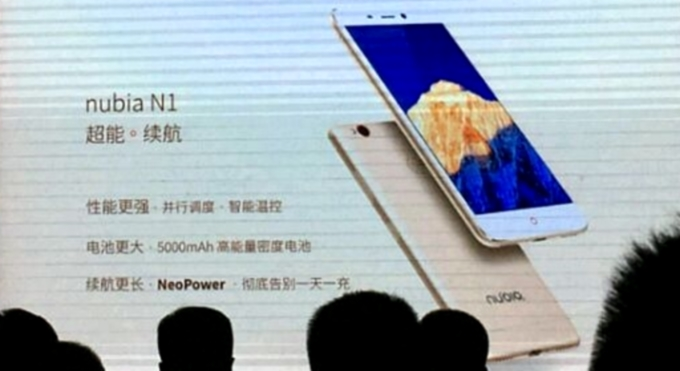 ZTE announced the release of ZTE Nubia N1