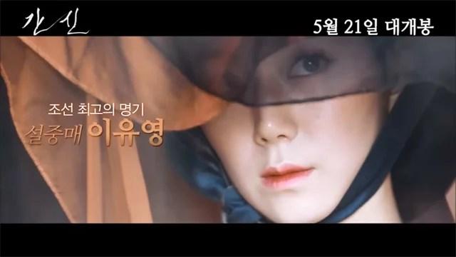 간신 이유영 몸매…속옷 같은 드레스 입고 수상소감 (청룡영화상)