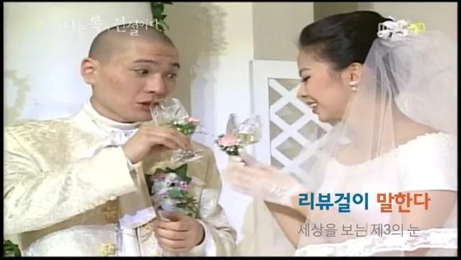 송남영과 결혼식 임재범, 아내 위해 살 것을 다짐했지만