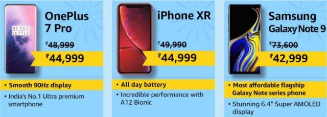 Best Smartphone deals from Amazon