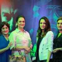 Meera Ansari, Bushra sisters