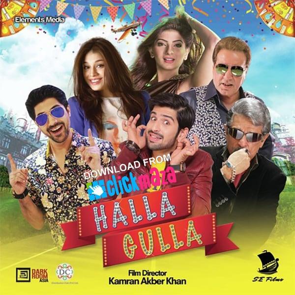 Roundup 2015 - Pakistani films | Reviewit.pk