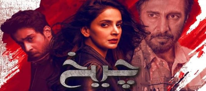 Cheekh Episode 2 Story Review – Convincing & Engaging