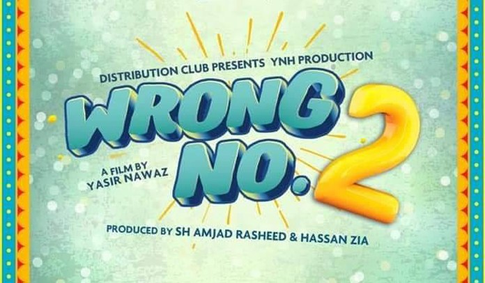 Image result for wrong number 2 poster