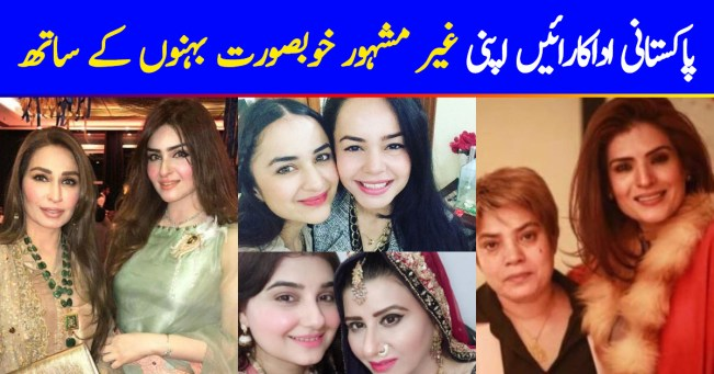 Pakistani Actresses With Their Non Famous Beautiful Sisters 2