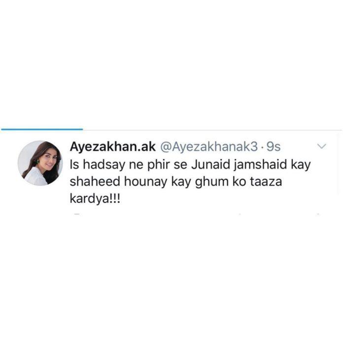 Ayeza Khan Remembers Junaid Jamshed 1
