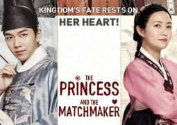 The Princess and the Matchmaker – Trailer