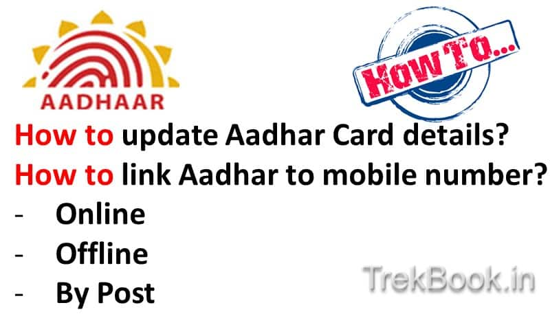 Download Aadhaar Update / Correction Form PDF online