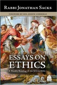 essay-on-ethics