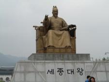 King Sejong, finder of Korean language. September 2012