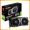 MSI Gaming GeForce RTX 2070