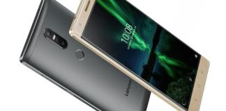 Lenovo, Android Nougat, Update 7.0 , Android 7.0 Nougat, Smartphone, Lenovo Z2 plus, P2