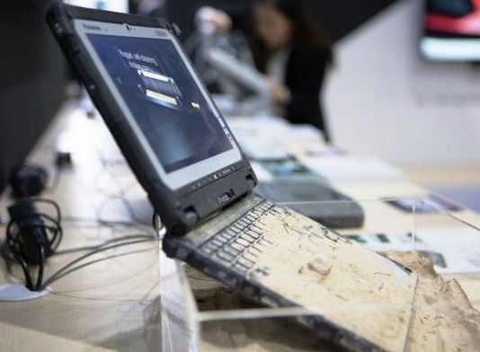 Panasonic ToughBook, Gitex technology Week