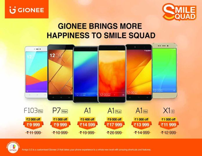 Gionee India, Smile Squad