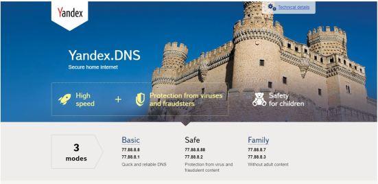 Yandex DNS 1