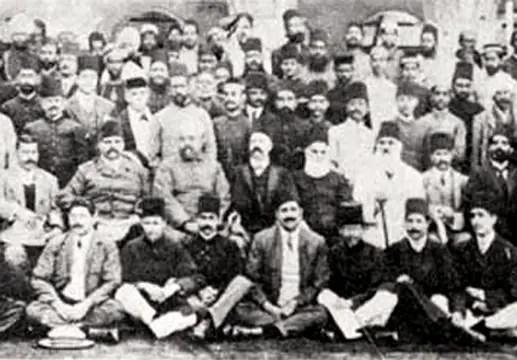 Muslim League India