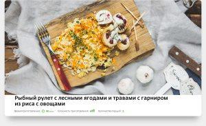 Рецепты Партии Еды
