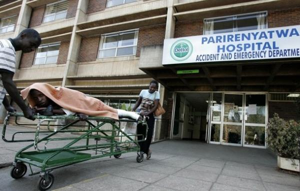 Parirenyatwa entrance. Image credit financialgazette.co.zw