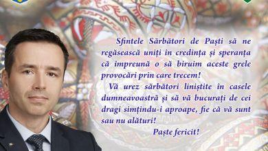 Photo of Felicitarea Prefectului- Emanuel Soare