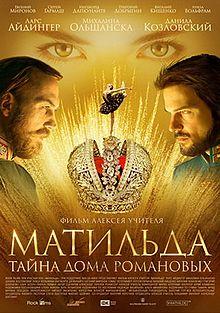 Matilda 2017 film1 88c0b