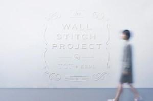 Wall Stitch.