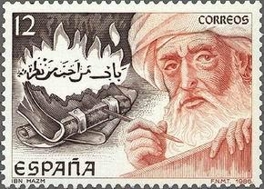 Al-Mutamid