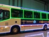 Taubaté terá ônibus iluminado nos próximos dias