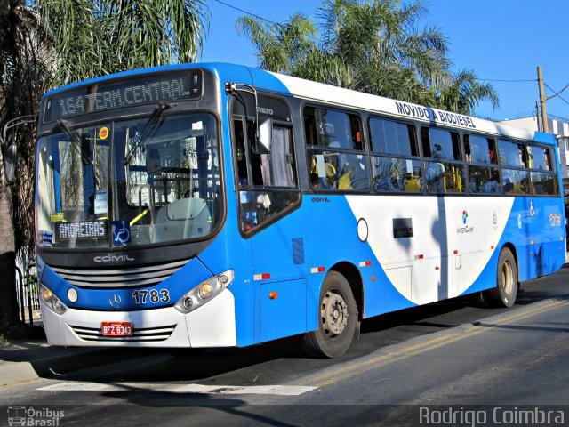 Campinas: Rodoviários da VB Transportes suspendem parcialmente o serviço na cidade