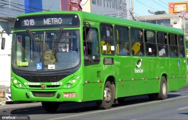 Contagem: Prefeitura suspende funcionamento do Terminal Petrolândia