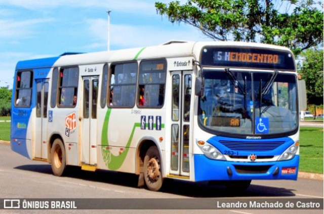 Palmas: Prefeita afirma que concessões dos ônibus serão revistas - revistadoonibus