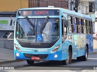 MG: Polícia Militar Rodoviária prende casal que assaltava ônibus em Juatuba - revistadoonibus